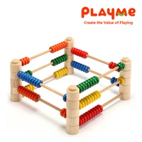 PlayMe:) 堆疊算盤-彩色算珠學習玩具