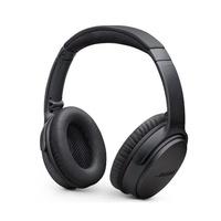 【3C專營公司貨】Bose® QuietComfort® 35 無線耳機 II