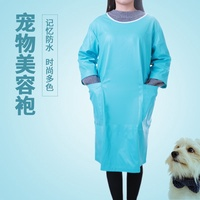 PETALENT 寵物美容袍寵物店美容師工作服專業美容服貓狗通用防毛防水圍裙