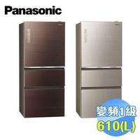 國際 Panasonic 610公升 三門變頻無邊框玻璃電冰箱 NR-C619NHGS
