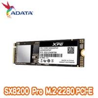 ADATA威剛 XPG SX8200Pro 1TB M.2 2280 PCIe SSD固態硬碟