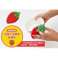 T【NF0212韓國熱銷可愛草莓洗碗布】超萌 韓國可愛草莓水果 洗碗巾 百潔布 刷碗布 不沾油不傷手