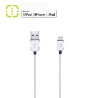 蘋果充電傳輸線 MFi認證 Lightning 8pin iPhone傳輸充電線1M/1.2M/2M