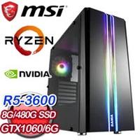 微星 電玩系列【無影幻腿】AMD R5 3600六核 GTX1060 娛樂電腦(8G/480G SSD)