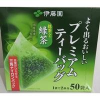 現貨-日本綠茶立體茶包伊藤園宇治抹茶入綠茶-三角茶葉包款50入