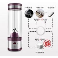 便攜式榨汁杯迷妳充電式果汁機USB小型鮮榨電動玻璃隨身飛飛