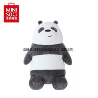 Excellence miniso we bare bear 11 inch standing plush doll authentic sitting grey Panda doll