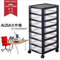 【快樂屋HAPPY】ALISA愛莉莎7層抽屜式文件櫃(A4B4收納櫃附輪)