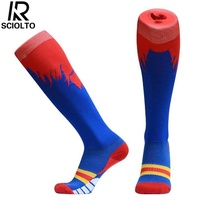 (Free Shipping for WM - Klang Valley,WM - Non Klang Valley,EM - Sabah)SCIOLTO SPORTS Cotton Men Outdoor Boy Skiing Game Fashion Wearable Warm Thick