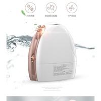 蒸臉器 MKS 美容儀家用納米噴霧機加濕補水儀排毒嫩膚冷熱雙噴-二手