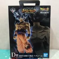 Battle of word D賞 悟空