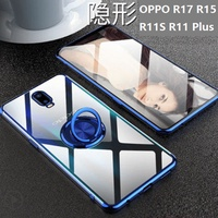 magnetic transparent finger ring case OPPO R17 Pro R15 R11S R11 R9 R9S Plus protector cover