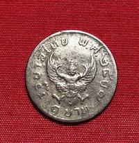 เหรียญครุฑ 1บาท พ.ศ.2517 ผ่านใช้งาน ( ของสะสม ของขวัญ ของที่ระลึก ของตกแต่งบ้าน ของประดับบ้าน เหรียญที่ระลึก เหรียญสะสม เหรียญเก่า เหรียญหายาก เหรียญพญาครุฑ เหรียญกษาปณ์ เหรียญครุฑ )