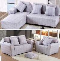 L型沙發套【RS Home】2+3人座加送枕套沙發套彈性沙發套沙發墊沙發巾沙發布床包床墊保潔墊沙發彈簧床沙發套[麻花灰2+3人座]