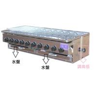 全新商品// 烤箱 下火烤箱 10管下火烤箱 烤爐 曜興牌