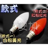 現貨 買一送一 台灣出貨 光展 現貨 F1C13 E12 0.3W 高亮度 LED 蠟燭燈 神明燈 佛燈 祖先燈 公媽燈