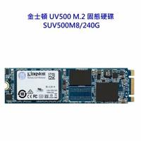 金士頓 固態硬碟 【SUV500M8/240G】 UV500 SSD M.2 2280 介面 240GB 新風尚潮流