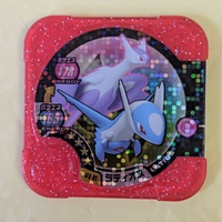 Pokemon tretta - Latios