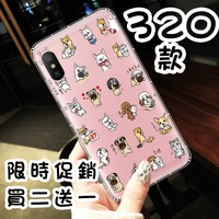 豆卡頻道哈雷茶包手機殼小米9訂製客製note5 note7紅米6 note4X小米MAX3 8PROlite玻璃手機殼