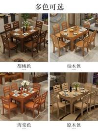 全實木餐桌可伸縮折疊桌圓形飯桌圓桌子8人小戶型家用餐桌椅組合