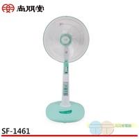 尚朋堂 14吋桌扇/立扇/電扇/電風扇 SF-1461 綠色