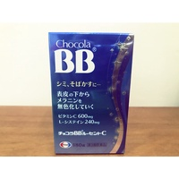 日本 Chocola BB Lucent C 藍BB 180錠