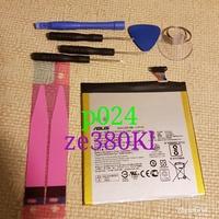 華碩 Asus ZenPad 8.0 電池 Z380KL P024 內建電池 C11P1505 平板電池 現貨