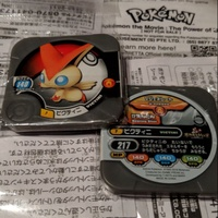 Pokemon tretta - Victini