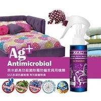 AKALI 家淨媒 Ag+高效防霉抗菌噴霧100ml