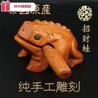 特惠木魚泰國柚木工藝 招財蛙 蟾蜍木質玩具木魚木青蛙招財轉運