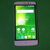 Taiwan mobile手機