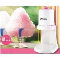 山崎家電 優賞電動刨冰機  剉冰機/製冰機 SK-005
