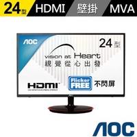 【熊專業】AOC 艾德蒙 M2461Fwh 24型 MVA 高對比廣視角面板液晶螢幕 ◎