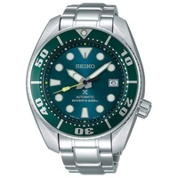 Seiko Prospex Sumo Green 2018 SZSC004 Men Watch (JDM Version, Extremely Rare) ประกันศูนย์ไทย 1ปี