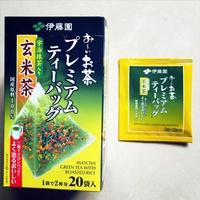 現貨 24小時出貨 日本境內貨 日本伊藤園宇治抹茶入綠茶玄米茶(三角茶包款) 伊藤園玄米茶包 綠茶 單包