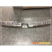 ※ 鑫立汽車精品 ※ XV 16-18 不銹鋼 尾門內護板 後內護板 內護板 防刮護板
