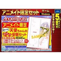 日版特典 Angel Beats! 天使立華奏 動漫周邊 等身抱枕枕套