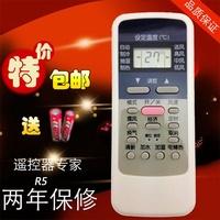 Midea Air Conditioning Remote R51 R51D/C R51 C R51D R51E R51 R51F/C