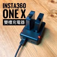 [現貨在台]Insta360 ONE X 雙槽充電器 充電器 原廠電池 副廠電池同步充電