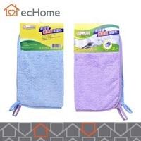 EcHome 10 ชิ้นอเนกประสงค์ไมโครไฟเบอร์หน้าแรกครัวผ้าเช็ดตัวซักผ้าทำความสะอาด - นานาชาติ