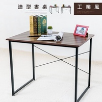 [免運] 歐德萊 工業風造型書桌【TA-29】電腦桌 書桌 工作桌 辦公桌 筆電桌 化妝桌 化妝台 邊桌 桌子 台灣製造