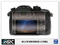 【分期0利率,免運費】STC 鋼化光學 螢幕保護玻璃 LCD保護貼 適用 Panasonic GH3, GH4