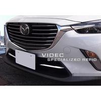 巨城汽車精品 HID 馬自達 2017 MAZDA CX3 CX-3 中網下飾條 通風網飾條 電鍍