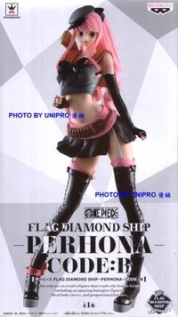 日版金證 FLAG DIAMOND SHIP -PERHONA- CODE:B 培羅娜 佩羅娜 海賊王 公仔