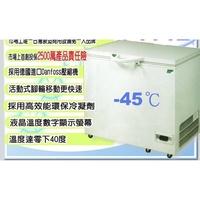 冠億冷凍家具行 台灣製瑞興冷凍櫃/冰櫃/超低溫-45度