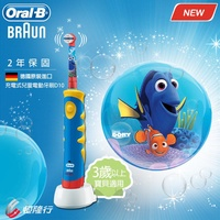 【贈牙膏】【德國百靈BRAUN】歐樂B 迪士尼充電式兒童電動牙刷 D10(多莉)