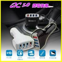 【QC3.0閃電快充4孔USB車充】車載汽車點菸器 重機車用點煙器擴充座 12/24V充電器 快充頭 充電傳輸線適用