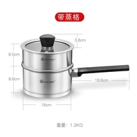 Thick 304 Stainless Steel Milk Pot Non-stick Pot Small Steamer Instant Noodles Pot Baby Food Supplement Pot 16 Cm