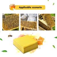 ## 養蜂蜂具蜜蜂專用蜂蠟片