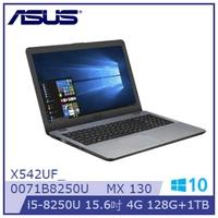 【福利品】ASUS X542UF 15.6吋筆電(i5-8250U/MX 130/4G/128G+1TB/附Office365) X542UF-0071B8250U【福利品】
